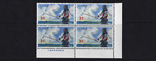 Ryukyu Islands - 1962 Kendo - U/M - SG 138 CORNER BLOCK of FOUR