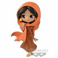 Banpresto Disney Film Aladdin Princess Jasmine Q Posket Petit Mini Figure