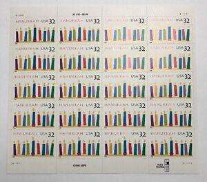 Mint OG USPS US Stamp Sheet 1995 .32 Cents Hebrew Holiday Hanukkah! Scott 3352