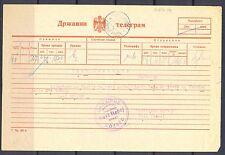 GERMANY OCCUPATION YUGOSLAVIA WW II TELEGRAM  1943 - NOVI ITEBEJ -