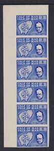 CALF OF MAN 1965 WINSTON CHURCHILL 3 4 & 6M IMPERFORATE COMMEMORATIVE STAMPS MNH