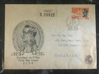 1954 Macau Airmail First Day  Cover to Hong kong
