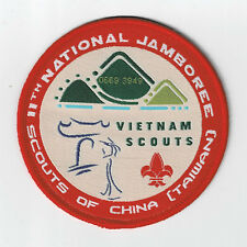 2018 SCOUTS OF CHINA (TAIWAN) - NATIONAL JAMBOREE VIETNAM SCOUT DELEGATE PATCH