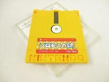 Famicom Disco SOLOMON'S Tecla / Burger Time Nintendo Rewriting Solo Japón 2478