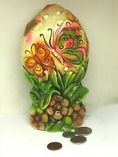 Vintage Bank Brightly Colored Flowered Nest Egg w/Butterflies. Great Collectible