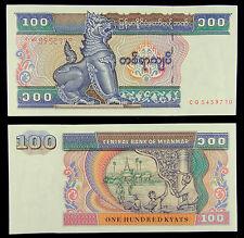 Myanmar Burma 100 Kyats BANKNOTE UNC