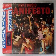 ROXY MUSIC - Manifesto JAPAN SHM MINI LP CD OBI NEU VJCP-98142 BRYAN FERRY