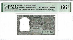 P-31 1962-67 2 Rupees, India, Reserve Bank, PMG 66EPQ GEM +