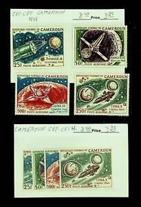 CAMEROON SPACE SATELLITE LUNA PIONEER 8v MNH+MH STAMPS CV $16.80