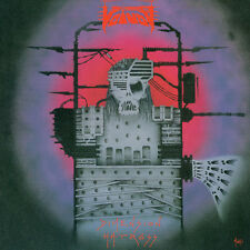 VOIVOD - Dimension Hatross LP - Sealed new copy 2017 Vinyl Reissue THRASH METAL