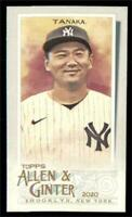 2020 Topps Allen and Ginter A&G Back No Number NNO Mini #187 Masahiro Tanaka