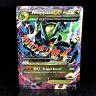 M Rayquaza EX - XY Roaring Skies 61/108 - Half-Art Rare Holo Pokemon Card