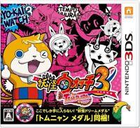 USED 3DS Yo-kai Watch 3 Tempra no benefit