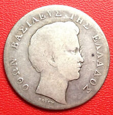 Greece , 1 Drachma 1833 , Silver Coin , Munich Mint , Hellas#103