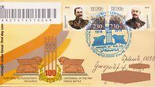 HEROES 1918 - 2018 ARTSAKH KARABAKH REGISTERED FDC TO ARMENIA R18002