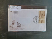 1988 ISRAEL 40yrs INDEPENDANCE STAMP EXHIB. STAMP W/- TAB FIRST DAY COVER