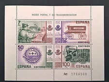 Spanish Stamps - 1981 Postal & Telecommunications Block Of 4 In Mint Condition