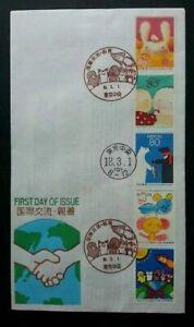 [SJ] Japan International Exchange And Friendship 2006 Rabbit Polar Bear (FDC)