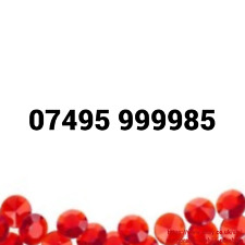 07495 999985 EASY MOBILE NUMBER GOLD DIAMOND PLATINUM VIP BUSINESS SIM CARD
