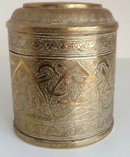Antique Islamic Grand Bazaar Mamluk Lidded Container
