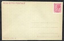 1966 ITALIA BIGLIETTO POSTALE NUOVO DA 40 LIRE - PREZZO LIRE 45