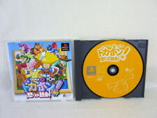 PS1 DOKA PON Ikari No Tekken Dokapon Playstation PS Japan Video Game p1