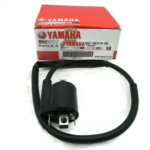 Yamaha OEM Ignition Coil New NOS Part# 557-82310-00