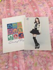 Twice Candy Pop Dahyun Japan Jp Official Postcard Card Kpop K-pop U.S Seller