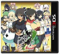USED Nintendo 3DS Senran Kagura Burst Guren no Shoujotachi 01963 JAPAN IMPORT