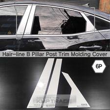 Hair-line Silver B Pillar Post Trim Molding Cover 6p For HYUNDAI 12-16 Azera HG