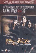 Coming Soon DVD Chantavit Dhanasevi Thai Horror R3 English Subtitles