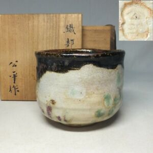 D1716 Japanese tea bowl of ORIBE pottery with very good work and wonderful glaze