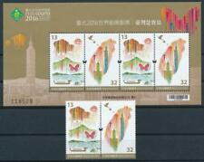 [G357504] Taiwan 2016 good Set Sheet very fine MNH