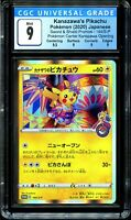 CGC 9 Kanazawa Pikachu 144/S-P Full Art Japanese Promo Pokemon Card PSA BGS