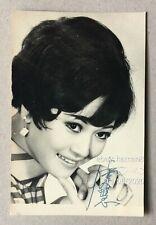 1960's 虞慧 Hong Kong Chinese Shaw Brothers actress Yue Wai photo Shaw Studio