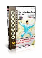 Chen Style Taich The 36 Forms of Simplified Chen Style Taijiquan - Wu Shijun DVD