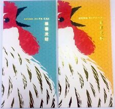 2017 Equatorial Hotel CNY Packet/ Ang Pow(2-pc set, without box) Limited Edition