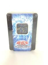 22908 REG YUGIOH Yu-Gi-Oh Duel monster BOOSTER PACK COLLECTORS TIN 2007