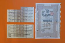 RUSSIAN BOND EMPRUNT DE LA VILLE DE MOSCOU 100 RBS 4% 1901 SERIE XXXII + COUPONS