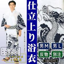 Japanese Yukata rising Dragon wave design #3 for men summer kimono cloth