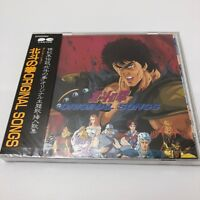 Fist of the North Star CD TV Original Soundtrac FROM JAPAN