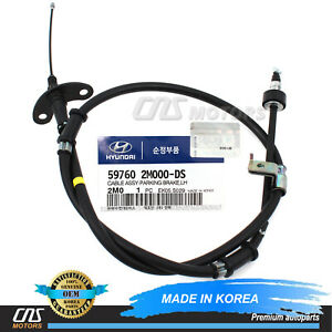 GENUINE PARKING BRAKE CABLE DRIVER LH for 10-16 HYUNDAI GENESIS COUPE 597602M000
