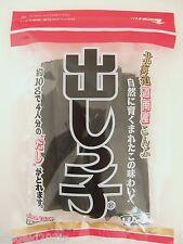 DASHI KOMBU Dried Kelp 1.75 oz 50g Hokkaido Kombu Made in Japan Japanese Food