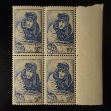 GEORGES GUYNEMER AVIATION N°461 BLOC DE 4 NEUF ** LUXE MNH COTE 68€