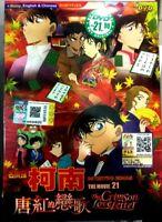Detective Conan: The Crimson Love Letter (Movie 21) ~ All Region ~ Brand New ~