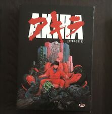 Coffret Collector Akira 30 ans (DVD + Blu-ray)