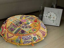 Decorative patchwork floor pillow pouf cotton foot stool embroidered cushion 32""