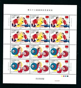 CHINA 2021-14 Full S/S Japan Tokyo 2020 2021 Olympic Game stamps