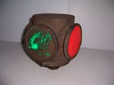Vintage Rail Road Switch Signal Reflector