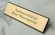 NAMENSSCHILD in Metalloptik messing- 75x20mm  selbstklebend- mit WUNSCHGRAVUR